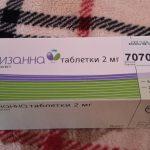 Чем лечить эндометриоидную кисту яичника